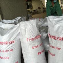鋼結構gou)褳tu)型tou)fang)火(huo)涂(tu)料每平米重量圖片