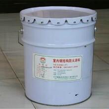 冬季施工鋼結構防火涂料特種一噸價格圖片