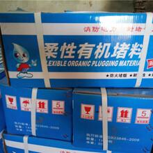 电柜不变形防火泥耐高温一箱价格图片
