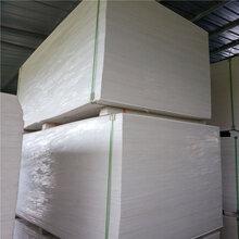 白色2.4m玻镁防火板批发价格_一平米多少钱图片