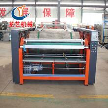 山東龍藝機械制造有限公司專業生產編織袋設備編織袋自動印刷機加大噸包印刷機圖片