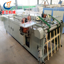 山東龍藝機械制造有限公司專業生產編織袋設備編織袋自動縫底機圖片