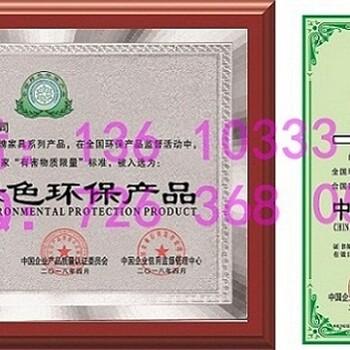 新疆到哪里申报办理采购优秀供应商证书
