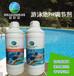 泉凈界HT-232APH調節劑PH升高劑PH降低劑1kg/瓶廠家直銷水質酸堿度調節劑