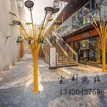 景观灯广场艺术景观灯户外4.5米树灯防水商业步行街特色景观灯定做灯具图片