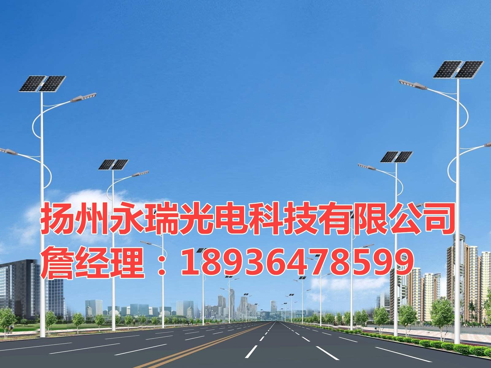 蚌埠太阳能路灯价格厂家批发-指导安装