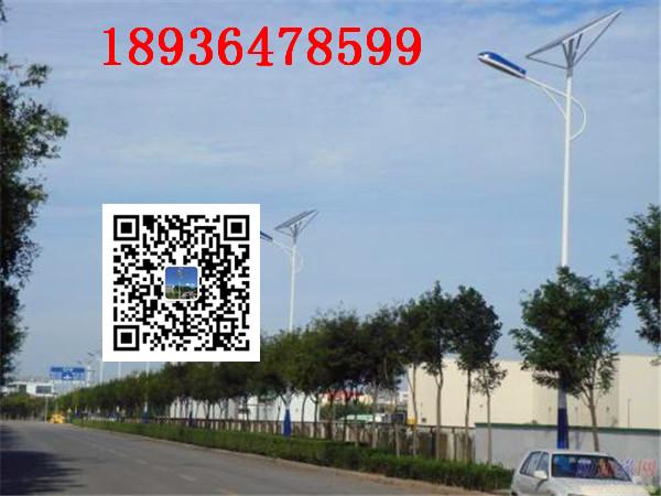 札达县新农村太阳能路灯价格、厂家在哪里-札达县路灯厂