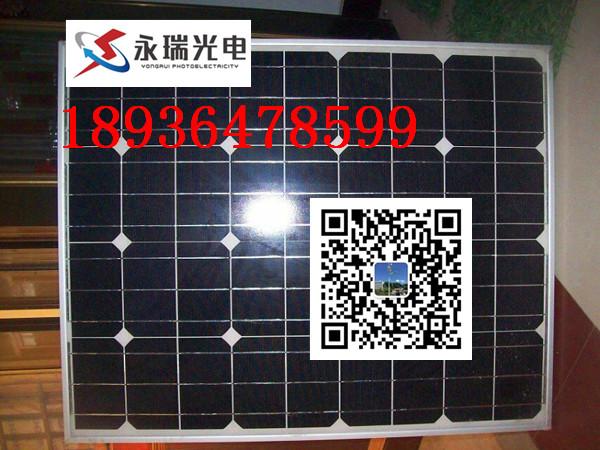 延边太阳能路灯价格厂家批发-施工方案