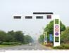 朔州山阴太阳能路灯价格厂家安装调试售后一步到位