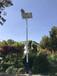 麗水松陽縣常規路燈太陽能公司