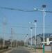 石棉縣太陽能路燈廠家石棉縣路燈供應商