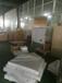 福州永泰县太阳能6米路灯价格灯具厂促销价多少钱