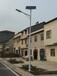 寧夏回族自治中衛6米太陽能路燈價格2019樣式多售后好