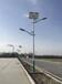 忻州五台太阳能路灯价格厂家安装调试售后一步到位
