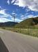 雅安名山縣太陽能6米路燈價格燈具廠促銷價多少錢