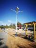 贵阳白云区6米8米路灯价格太阳能生产商