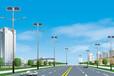 甘肃平凉灵台县LED市电路灯稳定安全路灯公司动态