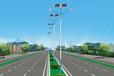 中衛海原縣太陽能路燈批發價格6米廠家