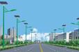固原涇源縣7米太陽能路燈價格招商