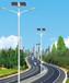 洛江区太阳能景观照明灯厂家