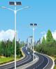 贵阳白云区路灯厂太阳能代理商