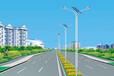 固原彭陽縣7米太陽能路燈價格怎么樣