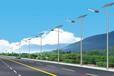 思明区6米10米道路路灯多少钱,调价汇总