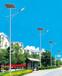 吕梁岚县太阳能路灯价格6米5米IP65太阳能路灯