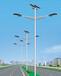 淮北濉溪縣7米太陽能路燈價格供應商