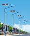 南安市太阳能路灯厂家南安市路灯销售
