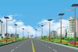 福建龙岩升压太阳能路灯信息