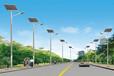 喀什太阳能路灯厂家自产自销批发价