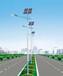 平頂山石龍區太陽能6米路燈價格全套路燈廠家配置報價