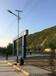 河南鹤壁鹤山区太阳能路灯一整套市场走向