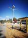 内蒙古包头白云鄂博太阳能路灯价格厂区或居住区安装厂家批发