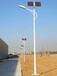 河南周口川汇区太阳能路灯一整套市场价格