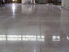 水泥硬化剂水泥密封固化剂