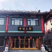 東北三省正規拍賣公司錢幣瓷器免費鑒定評估