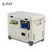 便攜式8KW靜音柴油發電機戶外施工