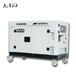 移動式10千瓦靜音柴油發電機