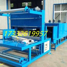 岩棉包装机热收缩膜包装机打包机设备图片