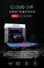 上海佰銳CLOUD-5VF商用智能電腦洗車機大型全自動洗車設備