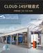 上海佰銳全自動智能洗車機大型商用洗車設備洗車鍍膜風干多功能