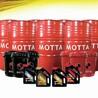 英国莫塔挖机工程液压油