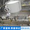 真瓷胶灌装机瓷砖胶水膏体灌装机单双组份自动美缝剂灌装机