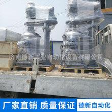 厂家直销现货变频调速分散机液压升降高速真空分散机