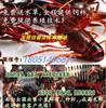 新闻:吴江市小龙虾苗怎么买√欢迎您