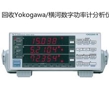 回收Yokogawa/橫河WT332E功率分析儀WT310圖片