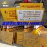 湖南厂家直销户外安全提示牌玻璃钢标志牌标识牌全国包邮安装简单