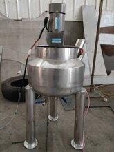 桦甸304反应釜加工定制厂家天城机械设备图片